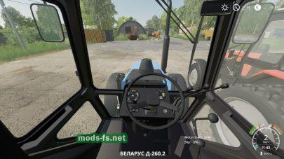 MTZ-1221 FrontLoader