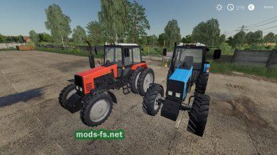 MTZ-1221 для FS 2019