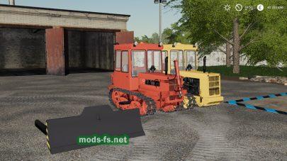Мод на трактор ДТ 75 МЛ