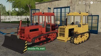 Мод трактора dt-75