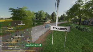 Карта Бухалово для ФС 19