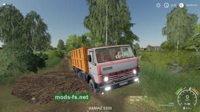 Дополнение на КамАЗ 5511