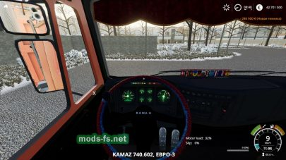 КамАЗ 65115 для Farming Simulator 2019