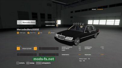 Mercedes Benz 500 для FS 19