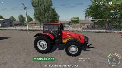 Беларус-4522 для Farming Simulator 2019