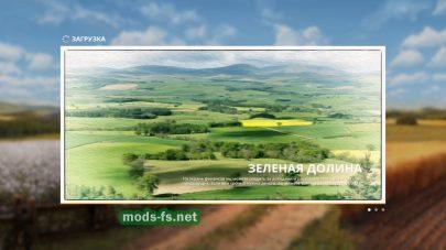 Green Valley Pack Fix2 для игры Farming Simulator 2019