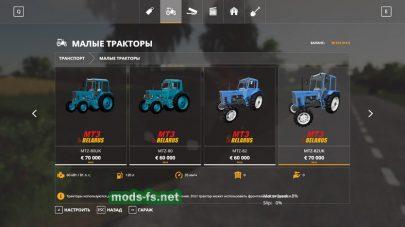 MTZ Pack Alteration
