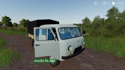 uaz-390945