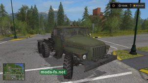 Урал 4320T FS 2017