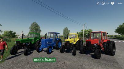 Беларус 2WD