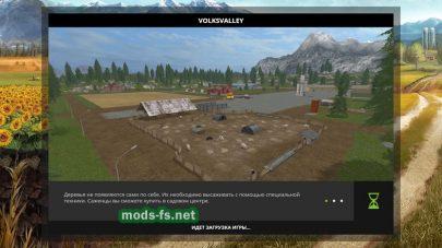 Volksvalley v2.5 для игры Farming Simulator 2017