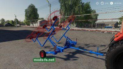 ГВС-6У для Farming Simulator 2019