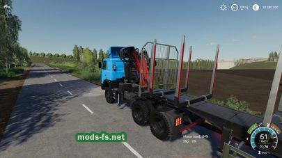 MAZ 6422 Manipulator для игры Farming Simulator 2019