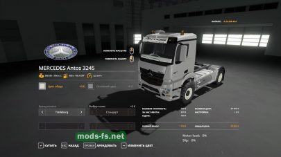 Мерседес-Бенц для FS 2019