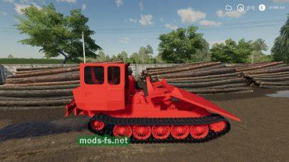 TDT-55 mod