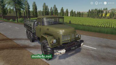 zil-131 lesovoz