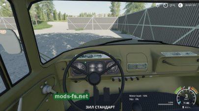 ЗИЛ 131 для Farming Simulator 2019