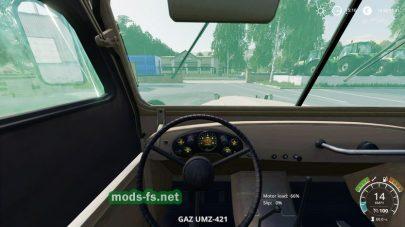 ГАЗ 69 Тент