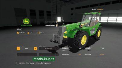 John Deere 4500 для Farming Simulator 2019