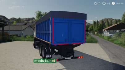 МАЗ 631203 FS 2019