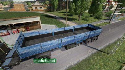 ОдАЗ 9385 FS 2019
