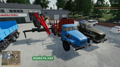 Ural Autoload With Manipulator