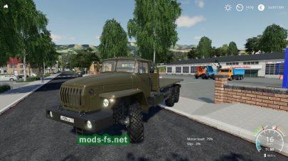 Ural Autoload mod