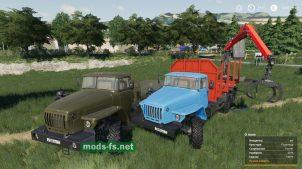 Ural Autoload