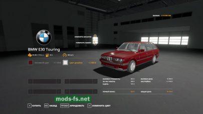 Мод на BMW E30 Touring