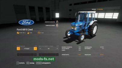 Ford 5610 FS 2019