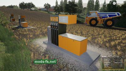 German Gas Station для FS 2019