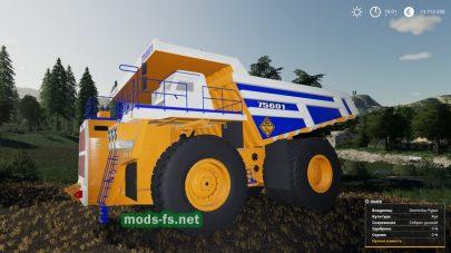 Belaz 75601 Mining Truck FS 2019