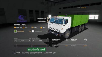 КамАЗ 53212 Szap 8357