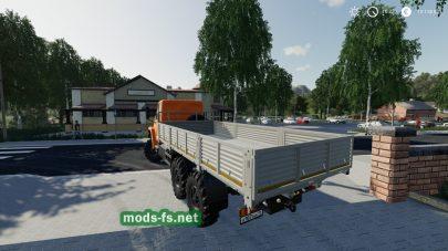 Ural Next для FS 2019