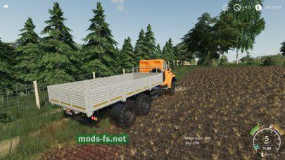 Ural Next FS 19
