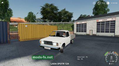 vaz pickup FS 2019