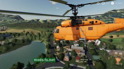 Мод на KA 27 Helicopter