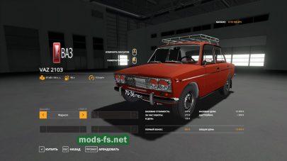 vaz-2103 mod