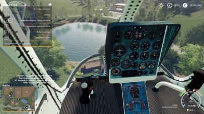 Вертолет КА-26 СХ