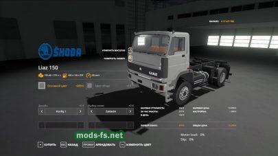 ЛиАЗ 150