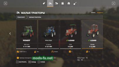 LIZARD Т25А и Т30А80 для игры Farming Simulator 2019