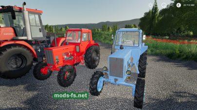MTZ 82/82 Turbo для игры Farming Simulator 2019