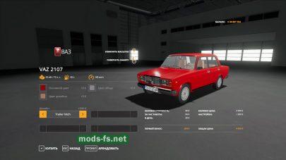 ВАЗ Лада 2107