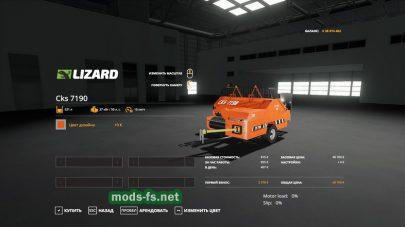 CKS 7190 для Farming Simulator 2019