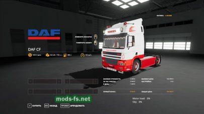 DAF CF для Farming Simulator 2019