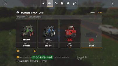 ДТ-75М