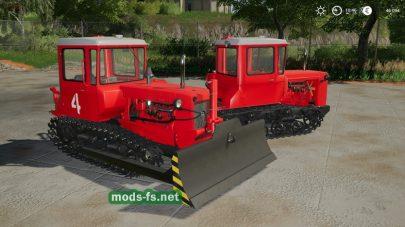 dt-75m mod
