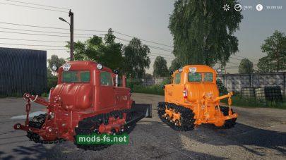 dt-75 kazakhstan