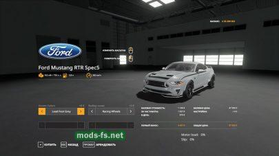Ford Mustang RTR Spec 5 2018 для FS 2019