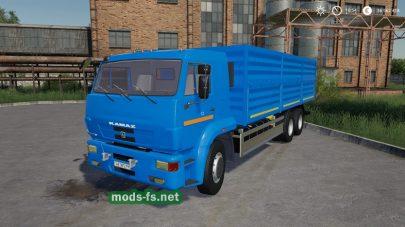 Kamaz 65117 mod